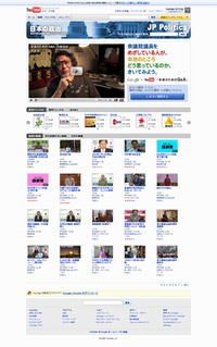 YouTube-jppolitics