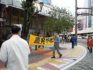 20121111-fhaihu2.jpg