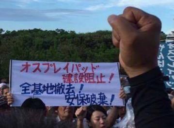 20161029_沖縄から平和を考える集い