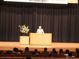 2013-09-08 安斎育郎講演会